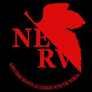 nerv-old